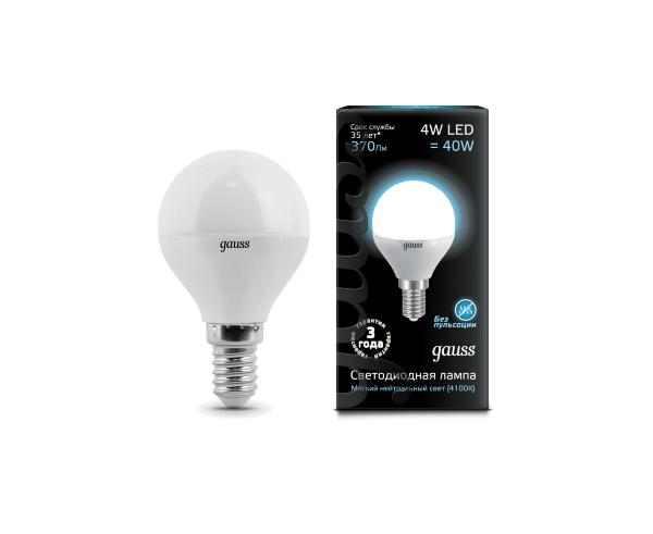 Лампа Gauss LED Globe 4W E14 4100K — Дзинь ля-ля